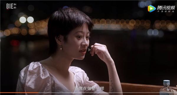 BIE的联合江小白推出纪录片,暴露了年轻人生活最真实的一面