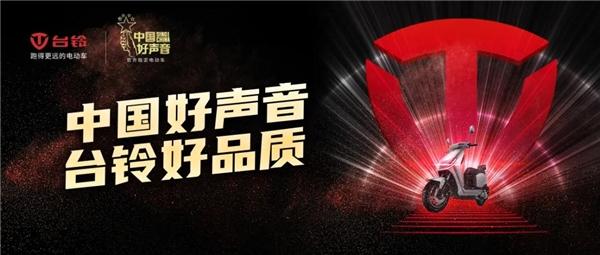 《中国好声音》决赛夜:一场台铃与武汉的别后重逢