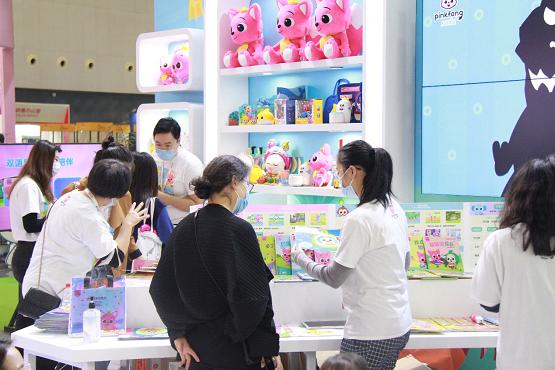 2020年上海国际童书展,碰碰狐家庭课堂首次精彩亮相!
