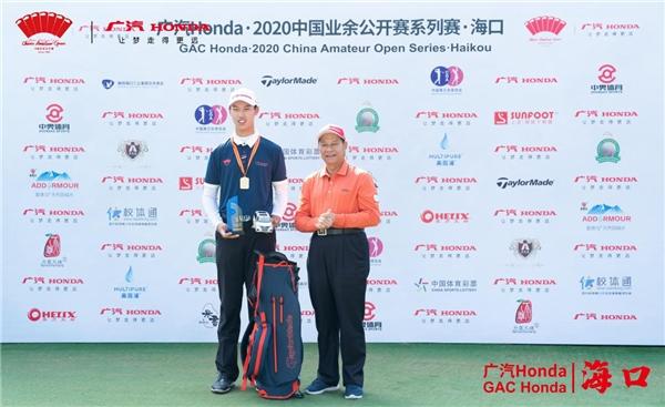 广汽Honda 海口 丁文一豪取系列赛年度三冠 张玥4杆优势问鼎女子组冠军