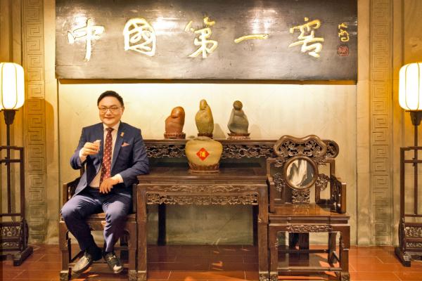 官宣了!百年泸州老窖窖龄酒再度携手2021时间的朋友跨年演讲