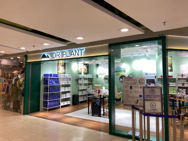 线下优势明显 植物学家打破国际美容市场