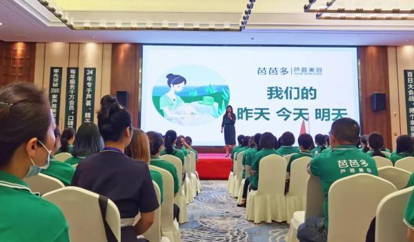 扛鼎芦荟美容大旗,芭芭多携手3500+合伙人逆势破局!