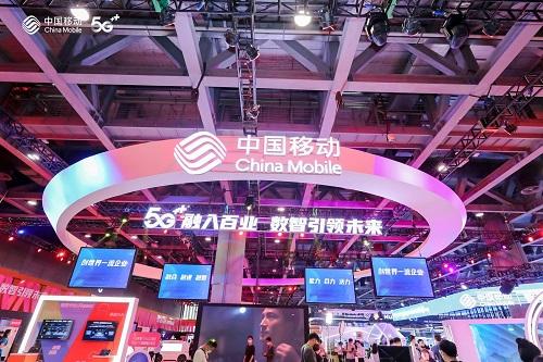 2020中国移动全球合作伙伴大会开幕,咪咕阅读开创5G阅读新模式