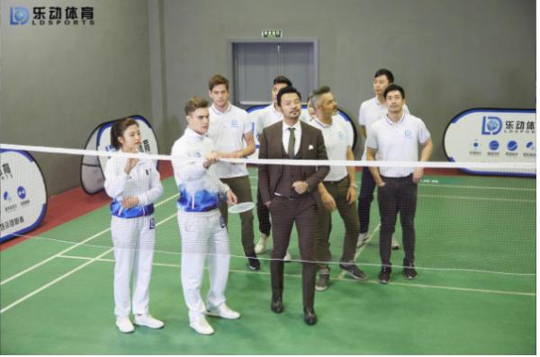 聚焦年轻新体育圈层,乐动体育开拓新市场