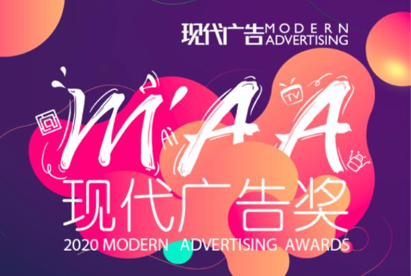 优秀的广告必然能引起情感共鸣,微博斩获现代广告奖10项大奖