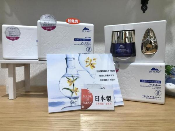 植物医生携高山植物能量开拓品牌蓝海,以黑马之姿布局国际市场