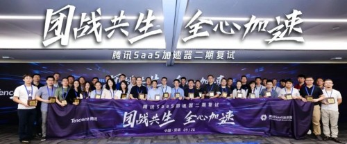 在中国怎么做To B?最懂SaaS的40人给你答案