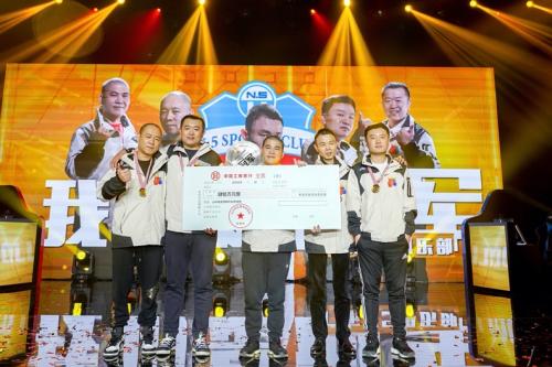 广东N5俱乐部夺冠!第十二届JJ斗地主冠军杯S2秋季赛完美收官