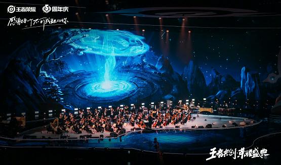 洲明为你揭秘王者荣耀五周年舞台,送华为P40手机