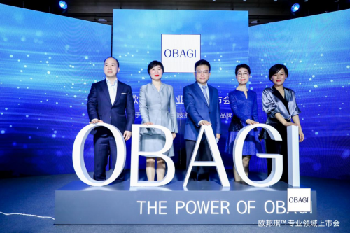 <b>光老化修护专家OBAGI欧邦琪:开创功效护肤新篇章</b>
