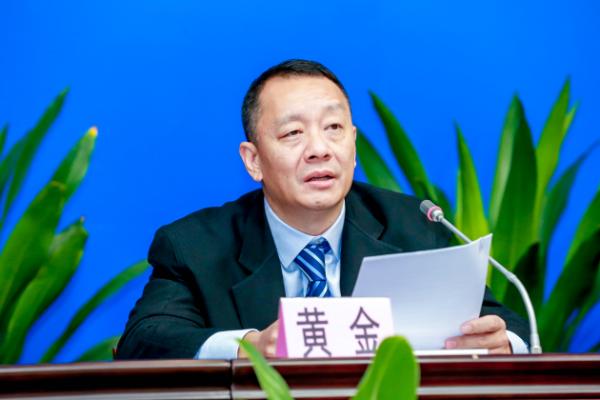 2020两个博览会新闻发布会在广州召开 打造体育文旅行业盛会