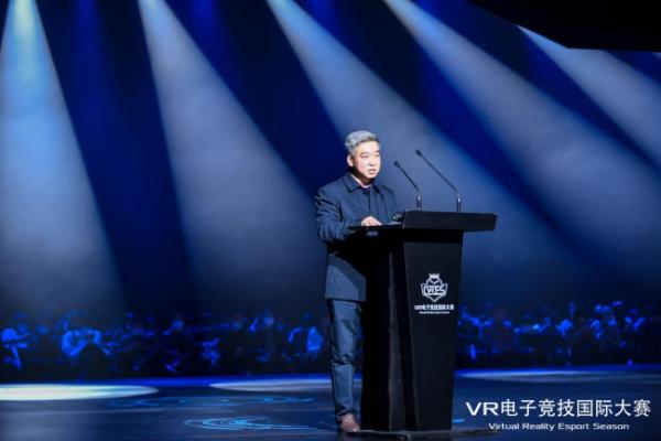 """打造电竞 """"新""""体验-2020VR电子竞技国际大赛全球总决赛落幕"""