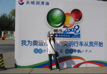 中国石化长城润滑油成为2020国际乒联男子世界杯官方合作伙伴