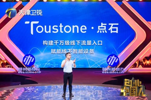 以平台赋能生态,《创业中国人》推动品牌迭代升级