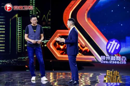 坚持与初心 安徽卫视创业中国人 助力企业成就全民幸福感