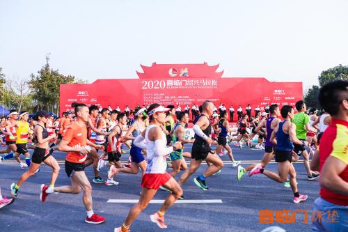 冬天的第一跑,在2020喜临门绍兴马拉松!