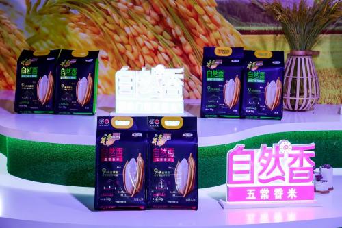 中粮福临门自然香大米新品上市,一口上瘾!