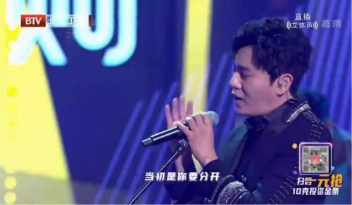 秦昊唱《爱情买卖》、沈腾塑料粤语开嗓:苏宁×康佳晚会笑料不断