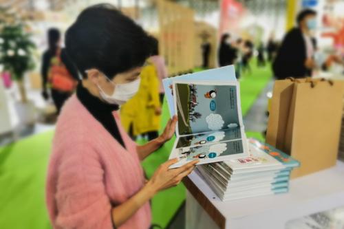 巴亚桥重磅童书与深度合作作者亮相CCBF 为中国童书带来国际化视野