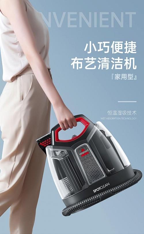 BISSELL必胜,144年传承的美式家居清洁专家,如今更在中国市场崭露头角