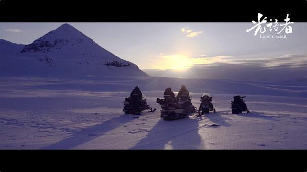 首部北极题材纪录电影《光语者》年底公映