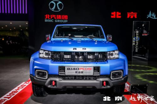 """定义越野""""硬通货""""北京越野BJ40 P系列柴油版亮相广州车展"""