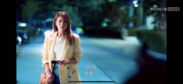 《非凡三侠》开播!黄宗泽、张智霖、周秀娜上演高级黑色幽默