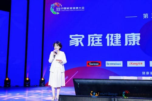 合生元亮相2020中国家庭健康大会,关爱更多母婴家庭