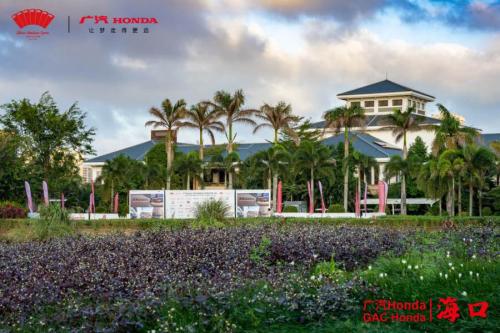 """椰风海韵海之南 """"广汽Honda·2020中国业余公开赛系列赛·海口""""开杆"""