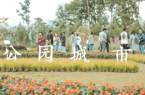明年再相约!2020年成都公园城市国际花园节精彩落幕!