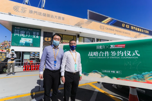 2020TCR China澳门收官 张志强王日昇包揽前二张臻东第三