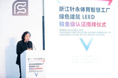 """针永体育荣获LEED O+M:既有建筑铂金级认证,为""""质""""造未来保驾护航"""