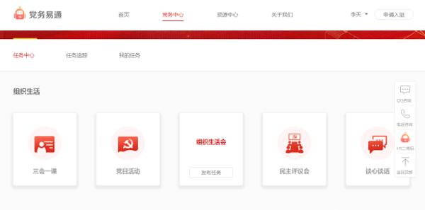 """省级表彰!网龙党委获评""""福建省先进基层党组织""""称号"""