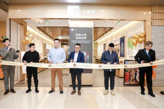 东方茶与西方艺术的空间美学 小罐茶首批3.0品牌体验店落地杭州
