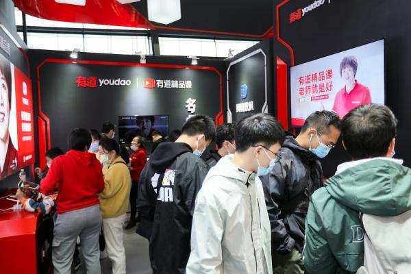 科技赋能名师 有道精品课成乌镇博览会唯一亮相的在线教育品牌