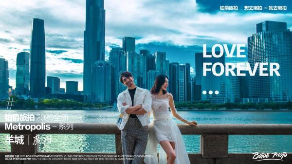 广州婚博会迎婚嫁订单潮,铂爵旅拍再揽婚纱摄影行业销量第一