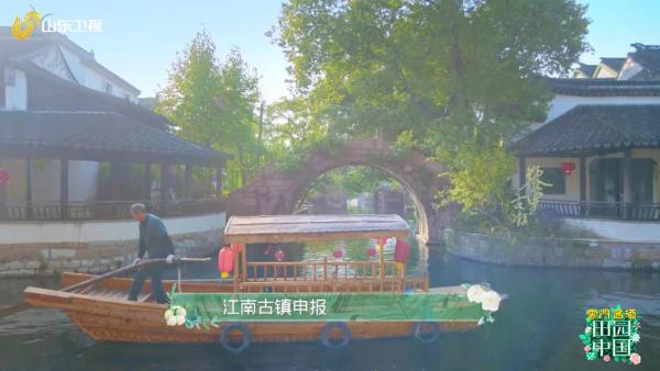 《田园中国》黎里篇:古镇处处皆财富 锡器蚊灯媲美现代产品