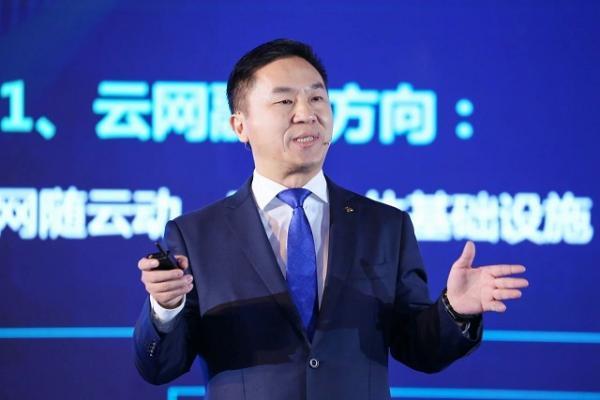云网融合,技术革新!中国电信5G最新成果重磅发布
