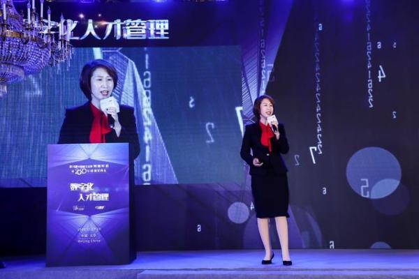 """构筑数字化人才管理""""新基建""""  软通动力荣膺2020年度中国区最佳雇主企业"""