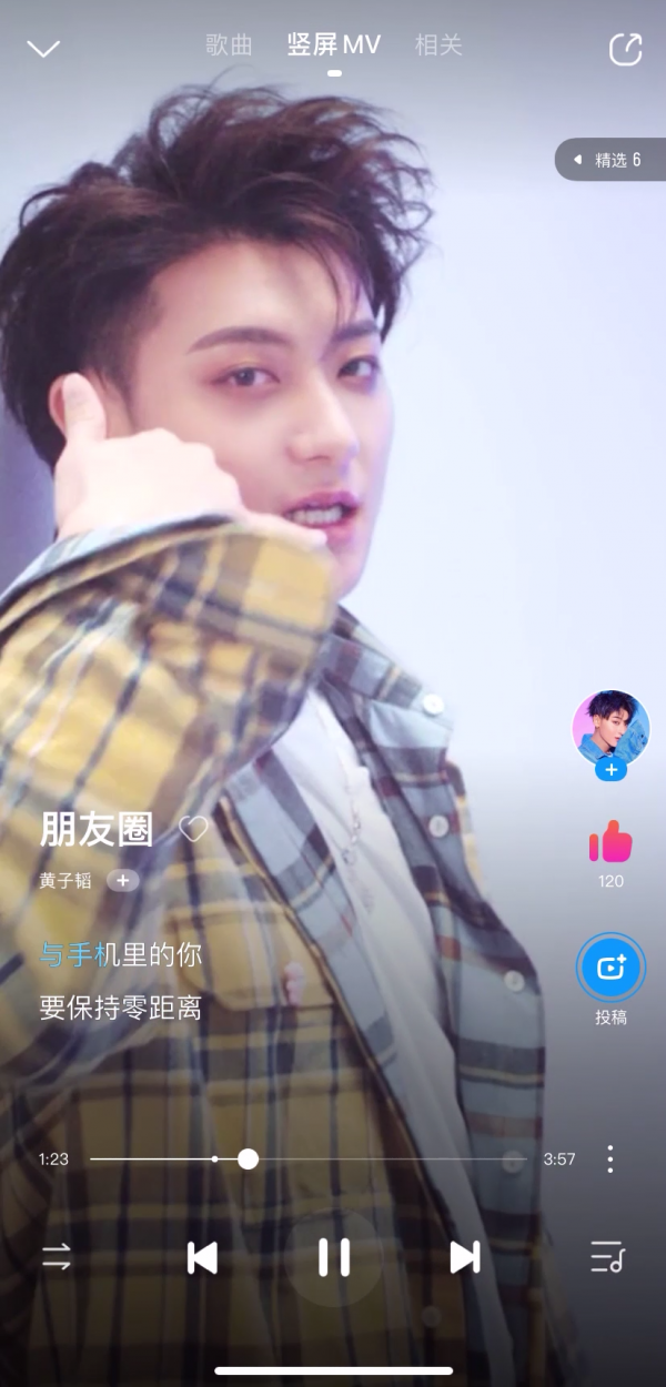 黄子韬新歌《朋友圈》竖屏MV引发线上模仿狂潮,酷狗音乐开启边听边看新时代