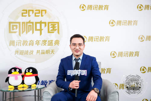"""贝朵厨房荣获""""2020年回响中国""""教育年度盛典大奖"""