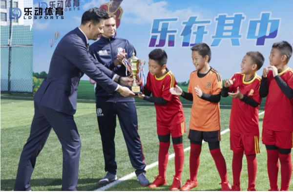 乐动体育创始人为足球赛事颁奖,鼓励小球员进步共同举杯