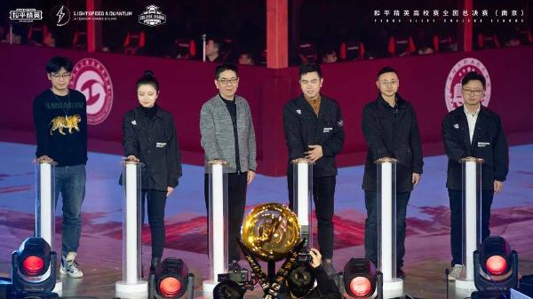 曹妃甸战队斩获首届和平精英高校赛冠军,年轻派对打造学子展示舞台丨和平精英赛事