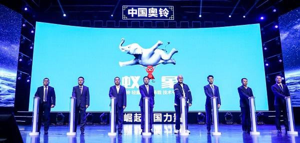 """奥铃""""蚁象""""技术平台发布 或成解决行业""""合规多拉""""问题的关键钥匙"""