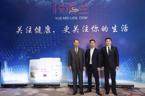 悦湄兰电商项目启动大会在江西南昌顺利召开