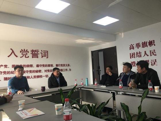 赋能县域直播经济发展,河南大象融媒再创新