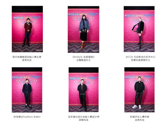 上海滩x 《InStyle优家画报》「唐潮一荟」晚宴 庆祝上海滩上海商城店盛大开幕 时尚红人玩转唐潮魅力
