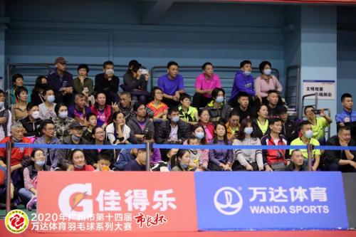 """""""市长杯""""万达体育羽毛球系列大赛掀起羊城全民健身热潮"""