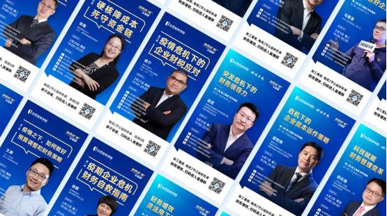 """易快报斩获""""2020年度最具行业影响力品牌""""奖项"""